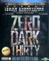 Zero Dark Thirty (2012) (Blu-ray) (Hong Kong Version)