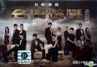 Overachievers (DVD) (Ep. 1-30) (End) (Multi-audio) (English Subtitled) (TVB Drama) (US Version)
