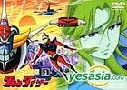 UFO Robo Grendaizer Vol.3 (Japan Version)