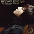 SHIN HYE SUNG Collection 2010 - My Everything - (Japan Version)