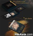 Prem Warut - 2022 Calendar Boxset