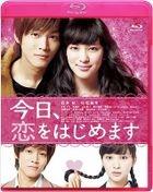 今天開始戀愛了 [普通版]  (Blu-ray)(日本版)