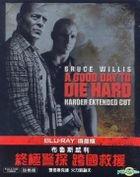 A Good Day to Die Hard (2013) (Blu-ray) (Steelbook) (Taiwan  Version)