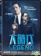 Legend (2015) (DVD) (Hong Kong Version)