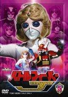 Battle Fever J (DVD) (Vol.5) (Japan Version)