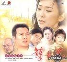 Nie Nu Hua (Vol.1-16) (End) (Taiwan Version)
