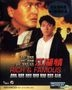 Rich & Famous (1987) (Blu-ray) (Remastered Edition) (Hong Kong Version)