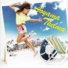 Summer Love!! feat. RED RICE from Shonan no Kaze(Japan Version)