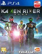 KAMEN RIDER memory of heroez (Asian Chinese Version)