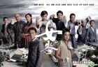 Grace Under Fire (DVD) (End) (English Subtitled) (TVB Drama) (US Version)
