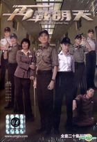 Tomorrow Is Another Day (DVD) (Ep. 1-20) (End) (Multi-audio) (English Subtitled) (TVB Drama) (US Version)