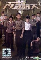 再戰明天 (DVD) (1-30集) (完) (國/粵語配音) (中英文字幕) (TVB劇集) (美國版)