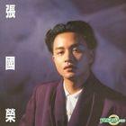 Dou Feng Xin Qing (Original Album Reissue)