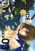 The Prince of Tennis Complete Edition Season 1 (3)