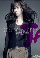 Believe In Jane (CD+DVD) (Hong Kong Version)
