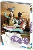 Passerby #3 (DVD) (First Press Limited Edition) (Korea Version)