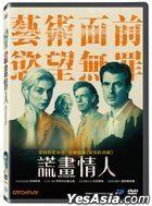 The Burnt Orange Heresy (2019) (DVD) (Taiwan Version)