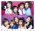 One More Time [Type B] (SINGLE+DVD) (First Press Limited Edition) (Japan Version)