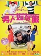 Love is...Pyjamas (2012) (DVD) (Hong Kong Version)