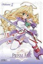 Prism Ark (DVD) (Vol.1) (Japan Version)