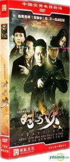 Battle (H-DVD) (End) (China Version)