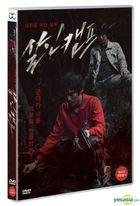 Barracks (DVD) (Korea Version)