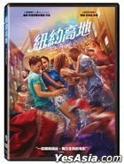 In the Heights (2021) (DVD) (Taiwan Version)