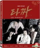 Tazza: The High Rollers (Blu-ray) (Limited Edition) (Korea Version)