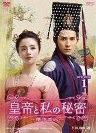 Beauties in the Closet (DVD) (Box 1) (Japan Version)