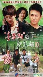 Qing Chun Qi Zhuang Shang Geng Nian Qi 2 (H-DVD) (End) (China Version)