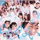 Rashikunai [Type C](SINGLE+DVD) (Japan Version)