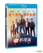 Extreme Job (2019) (Blu-ray) (Taiwan Version)