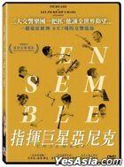 Ensemble (2018) (DVD) (Taiwan Version)