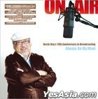 Uncle Ray's 70th Anniversary in Broadcasting - Always On My Mind (Vinyl LP + CD) (Limited Edition)