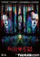 Legally Declared Dead (2020) (Blu-ray) (Hong Kong Version)