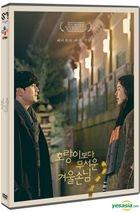 A Tiger In Winter (DVD) (韓國版)
