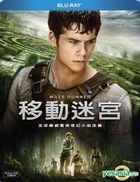 The Maze Runner (2014) (Blu-ray) (Taiwan Version)