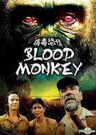 Blood Monkey (DVD) (Hong Kong Version)