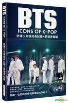 BTS Icons of K-Pop (Limited Version)
