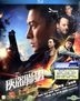 The Adventurers (2017) (Blu-ray) (Hong Kong Version)