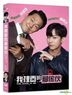The Dude in Me (2018) (DVD) (Taiwan Version)