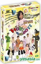 Wow! Go! Go! Go!! (Box Set) (Korea Version)