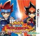 Metal Fight Beyblade 4D x Zero-G Ultimate Tournament (3DS) (Japan Version)