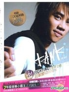 Fighting (Deluxe Edition) (CD+VCD) (Taiwan Version)