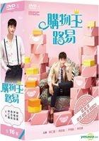 ショッピング王ルイ DVD−BOX1