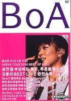Boa - Boa Arena Tour 2005 :  Best Of Soul (Korea Version)
