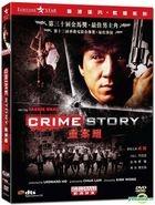Crime Story (1993) (DVD) (Hong Kong Version)