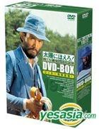 Taiyou ni hoero 1977 DVD Box 1 - Rocky Keiji Toujou hen! (First Press Limited Edition) (Japan Version)