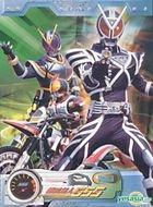 Masked Rider 555 (DVD) (Vol.3) (Hong Kong Version)
