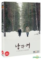 A Man and a Woman (DVD) (2-Disc) (Korea Version)